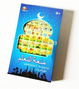 Pad apprentissage en Arabe et en Anglais pour Enfants